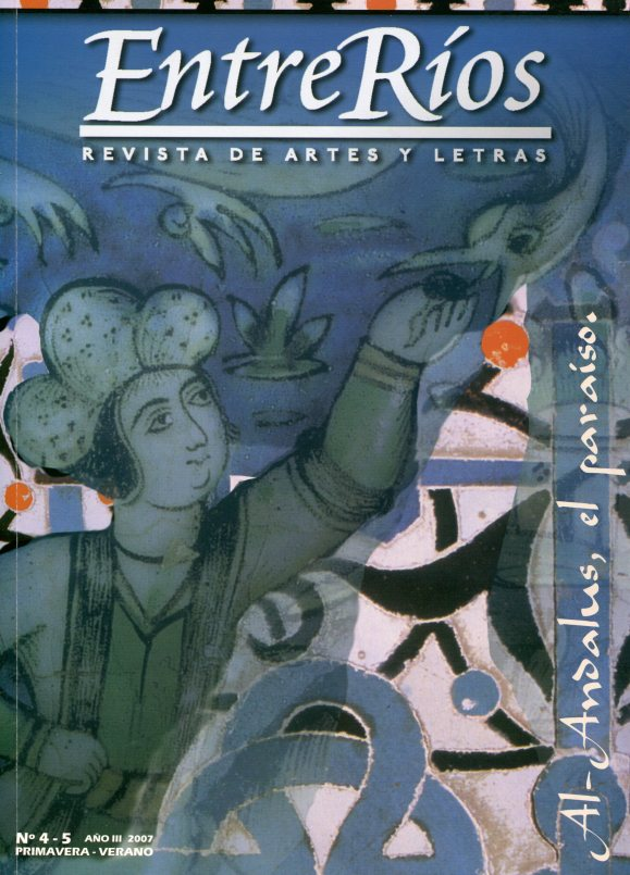 EntreRíos 4-5, 2007
