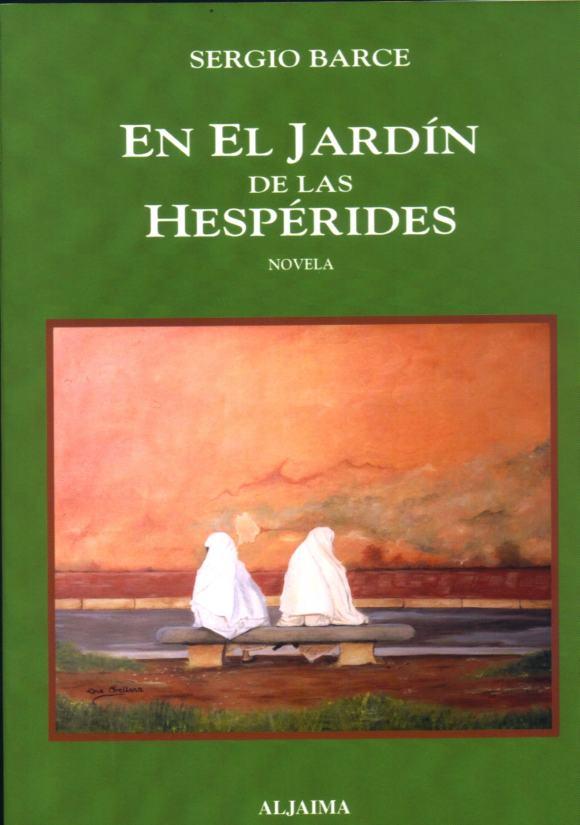 portada EN EL JARDÍN DE LAS HESPÉRIDES