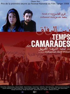 MOHAMED CHRIF TRIBAK  Le temps des camarades