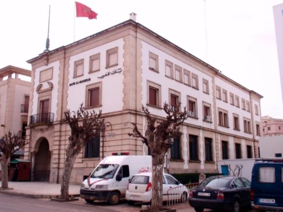 Antiguo Banco de España en Larache, luego Uniban, y ahora Banco de Marruecos