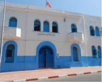 Antiguo Colegio Judah Alevy hoy Ibn Hazm