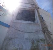 Placa frente escuela Moulay Abdeslam, conmemora la entrega de Larache a Felipe III en 1610