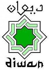 Librería Diwan