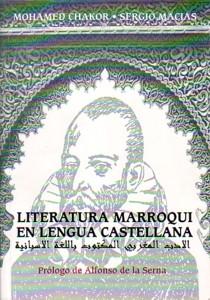 LITERATURA MARROQUÍ EN LENGUA CASTELLANA