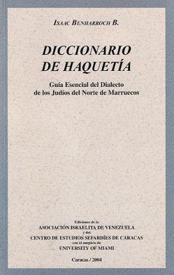 Diccionario de Haquetía