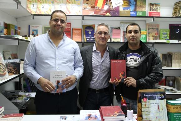 Librería Diwan - caseta 104 - Said, Sergio Barce y Abderrahim