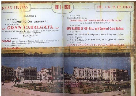 cartel 1911-1930