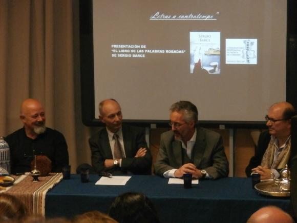 Ernesto Blanco, Manuel Gahete, Sergio Barce y Antonio Varo