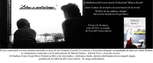 Invitación presentación Sergio