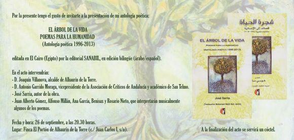 ISO-8859-1''invitación presentación antología