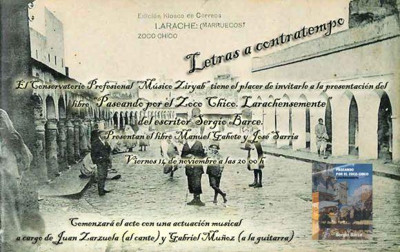 invitacion acto (1)
