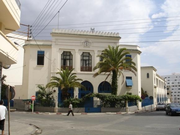 Lycée Regnault - Tánger