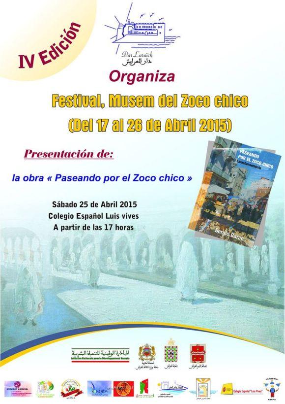 IV edición presentación