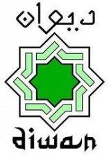 diwan-logo