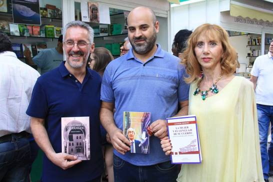 SERGIO BARCE, NOUREDDINE BETTIOUL Y LEONOR MERINO