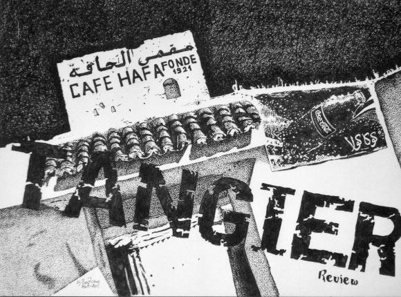 CAFÉ HAFA - Por Abdellatif Bouziane - Stylo Encre Gel. 31 x 47 cm.