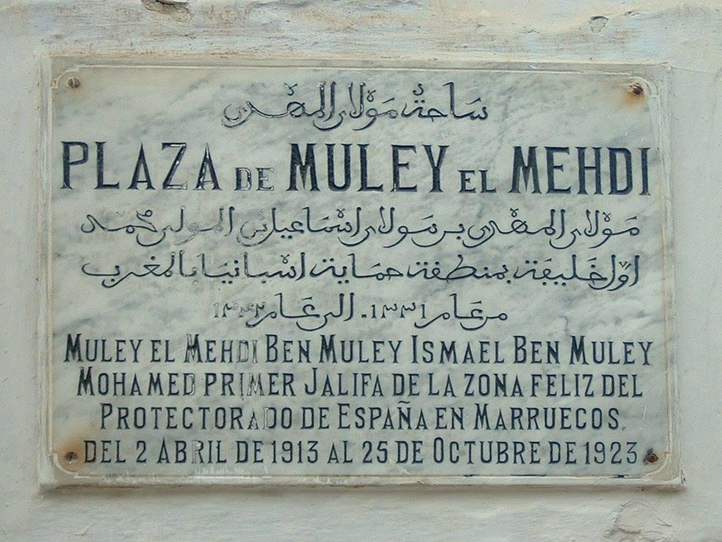 calle-muley-el-mehdi