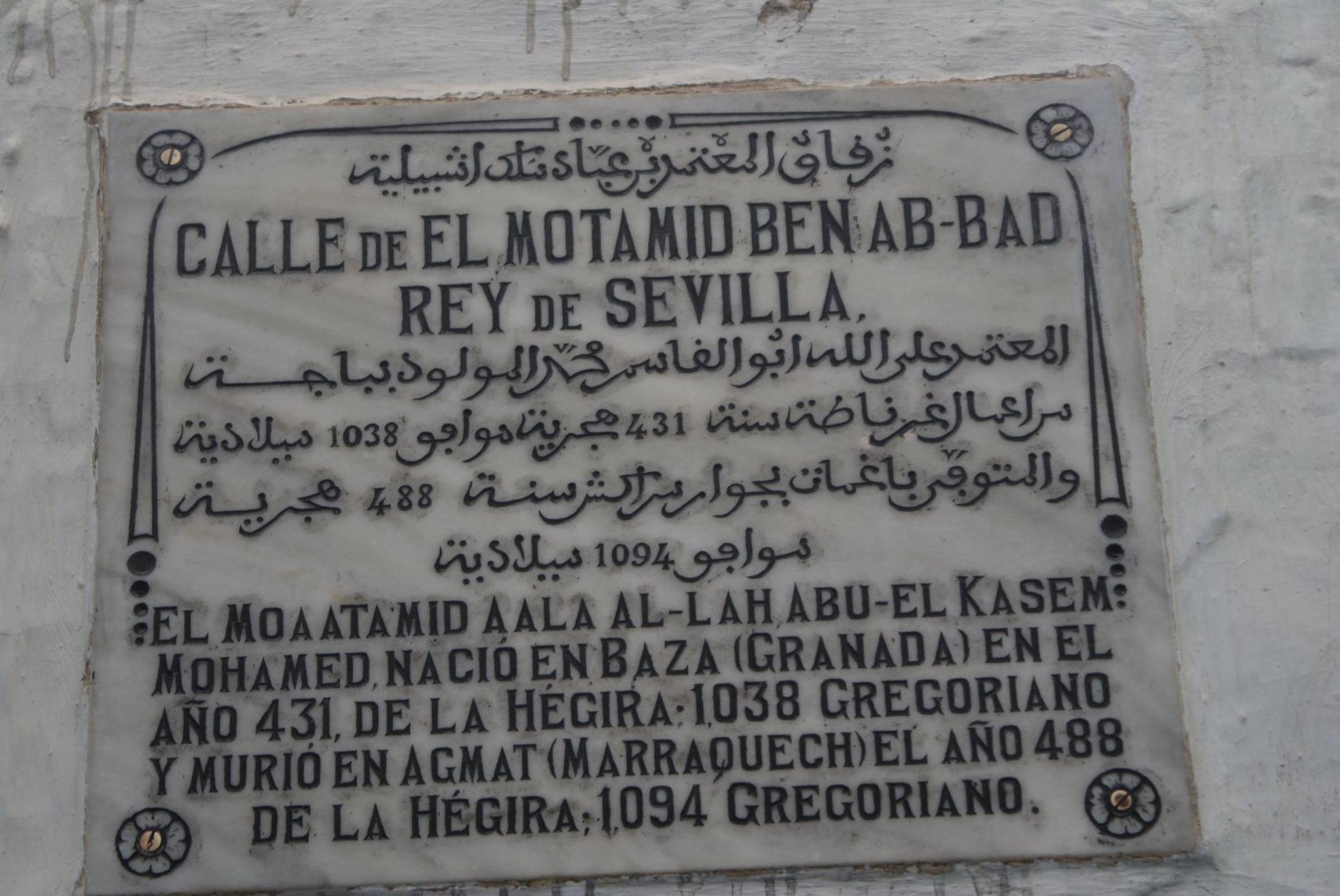calle-rey-el-moaatamid
