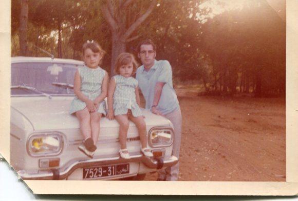 Larache - junio 1967 - mi padre y mis hermanas Marisol y Mónica