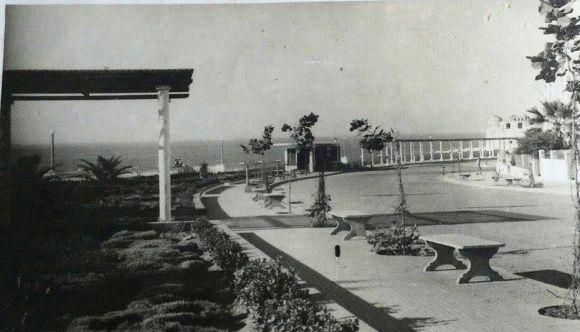 Balcón Atlántico