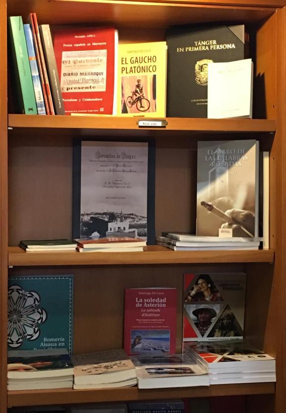 Librairie des colonnes El libro de las palabras rpbadas