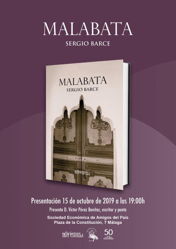 Malabata en Málaga 15 de octubre
