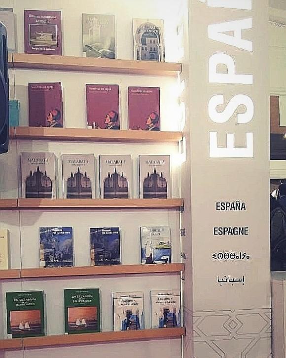 LIBROS DE SERGIO BARCE EN SIEL CASABLANCA 2020