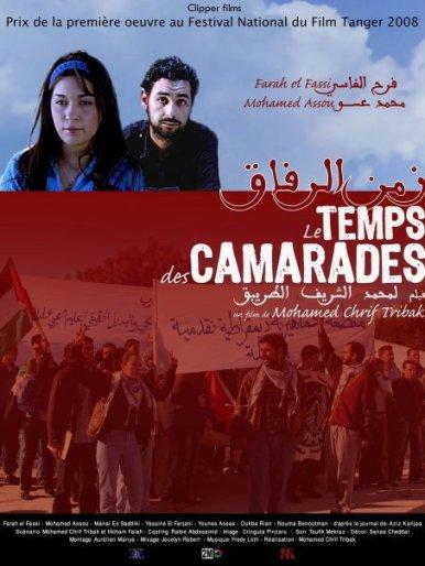 LE TEMPS DES CAMARADES cartel