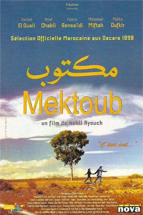 NABIL AYOUCH 1 Mektoub