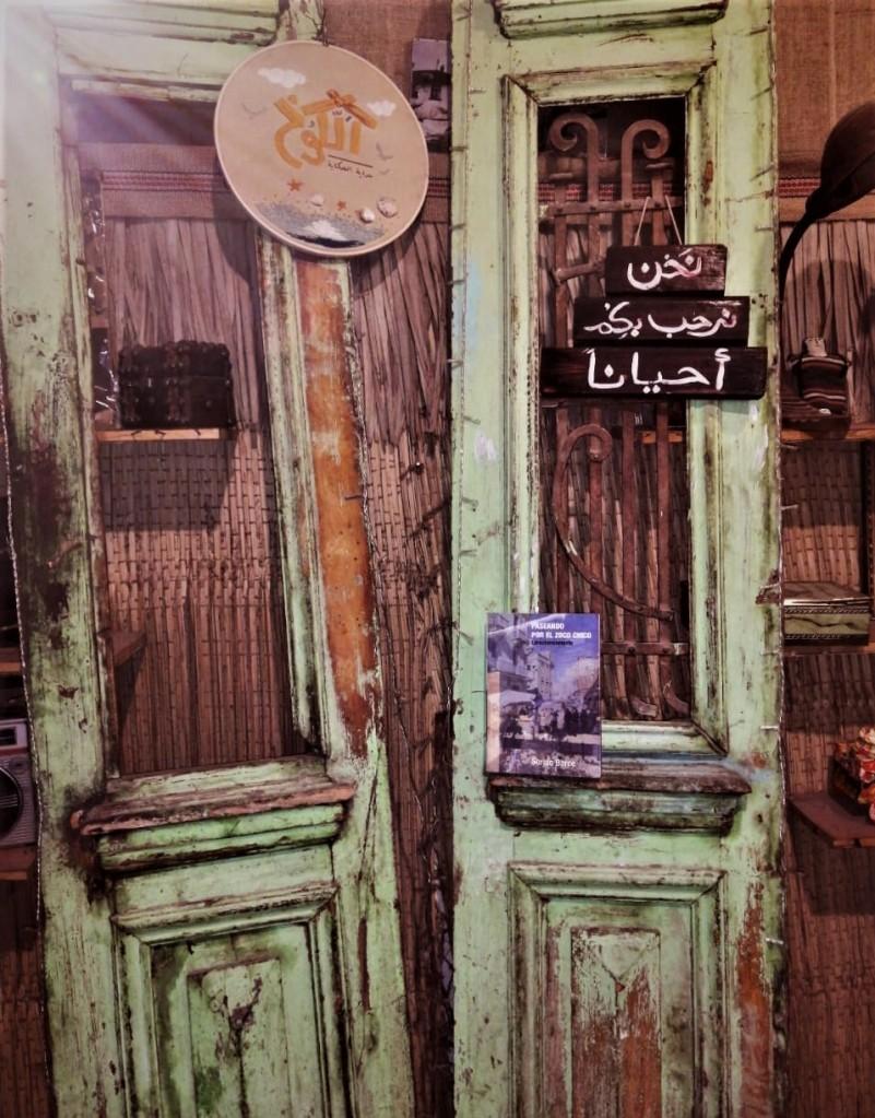 La imagen tiene un atributo ALT vacío; su nombre de archivo es foto-de-hanane-hayani-el-cairo-8.jpg