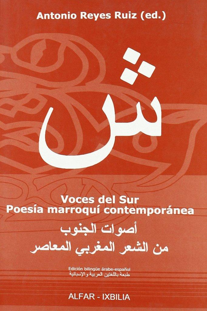 La imagen tiene un atributo ALT vacío; su nombre de archivo es voces-del-sur-poesia-marroqui-contemporanea-portada.jpg